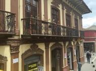 colonial house Cuenca