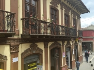 colonial house Cuenca